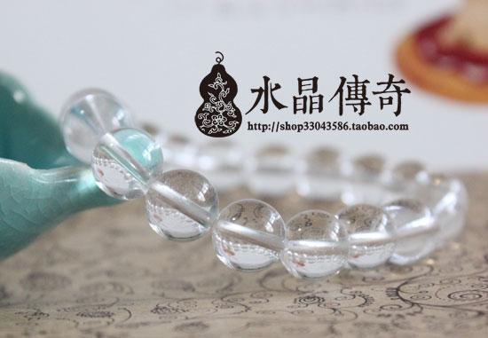 【水晶传奇】2014年天蝎座运势